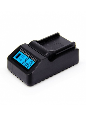 V-Gear VG-CHG970 Single Channel Professional Charger
