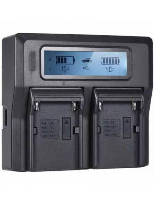 V-Gear VG-CHG970 Dual Channel Professional Charger
