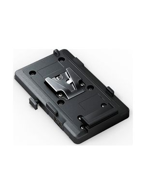 Blackmagic URSA V-Lock Battery Plate