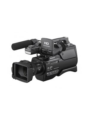 Sony HXR-MC2500 Shoulder-mount Camcorder